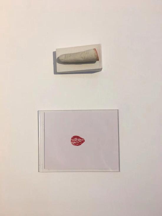 韩子健、指月-5、石英树脂\印文、9x5cm、2016