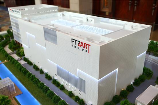 上海自贸区国际艺术品交易中心二期沙盘模型