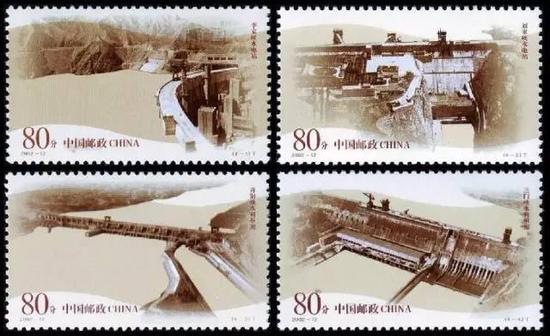 2002-12《黄河水利水电工程》特种邮票