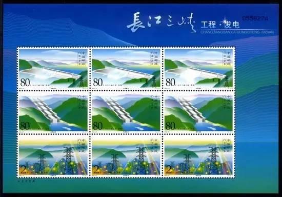 2003-21T《长江三峡工程·发电》