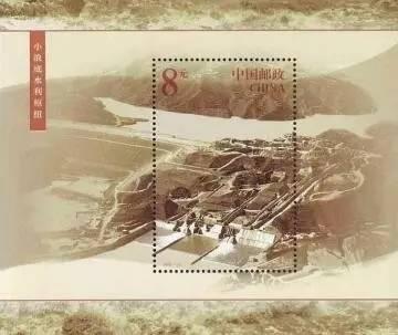 2002-12《黄河水利水电工程》小型张