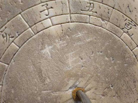 清华学堂与第二教学楼之间的日晷被刻上了字
