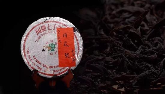 中国名茶专场二十世纪七十年代 · 同庆号普洱生茶一饼