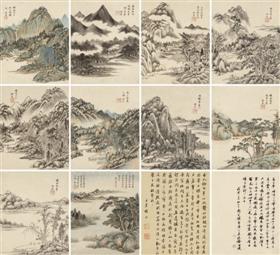 王时敏《仿古山水》册页(十开),在2017年北京春拍上, 被刘益谦以1.63亿元购得