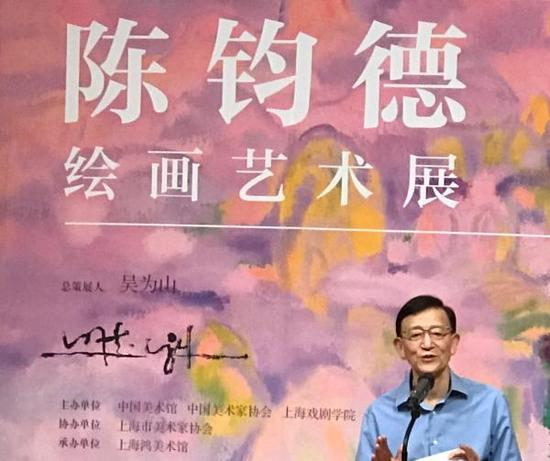 陈钧德在中国美术馆开幕式上发言