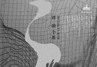 谭勋个展将于武汉当代艺术中心开