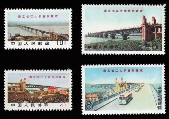 邮票上的中国经济建设(十七)