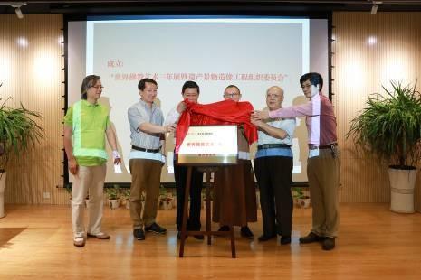 揭牌仪式现场(左起,周明夫、耿巍、蒋坚永、释香池法师、于引、丁方)