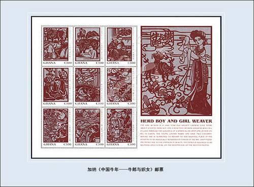 中国牛年——牛郎与织女