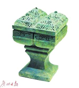 南越王墓出土之香薰炉
