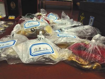 警方收缴的五行币产品