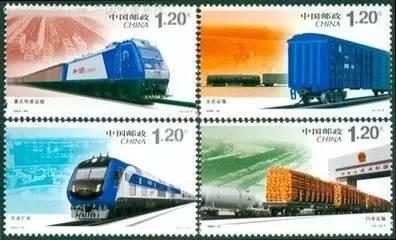 2006—30 和谐铁路 2006.12.28