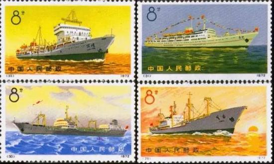 编29---32轮船 1972.7.10