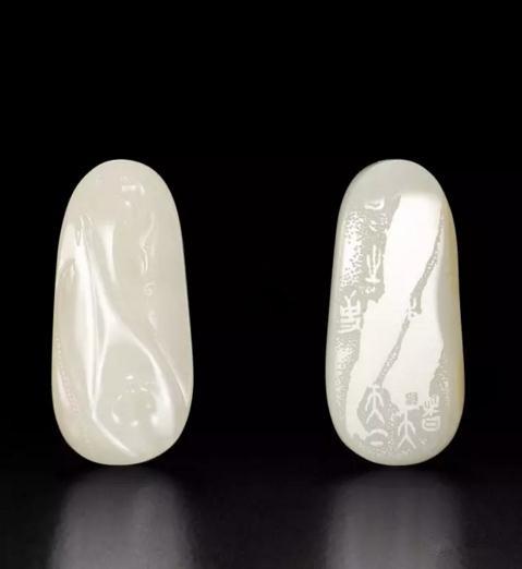王一卜 和田玉籽料自在有福挂件    尺寸:6.7×3.1×1.1cm 47g