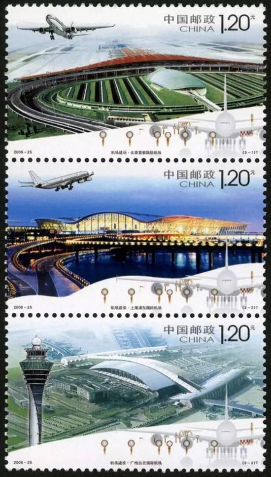 2008—25 机场建设 2008.9.26