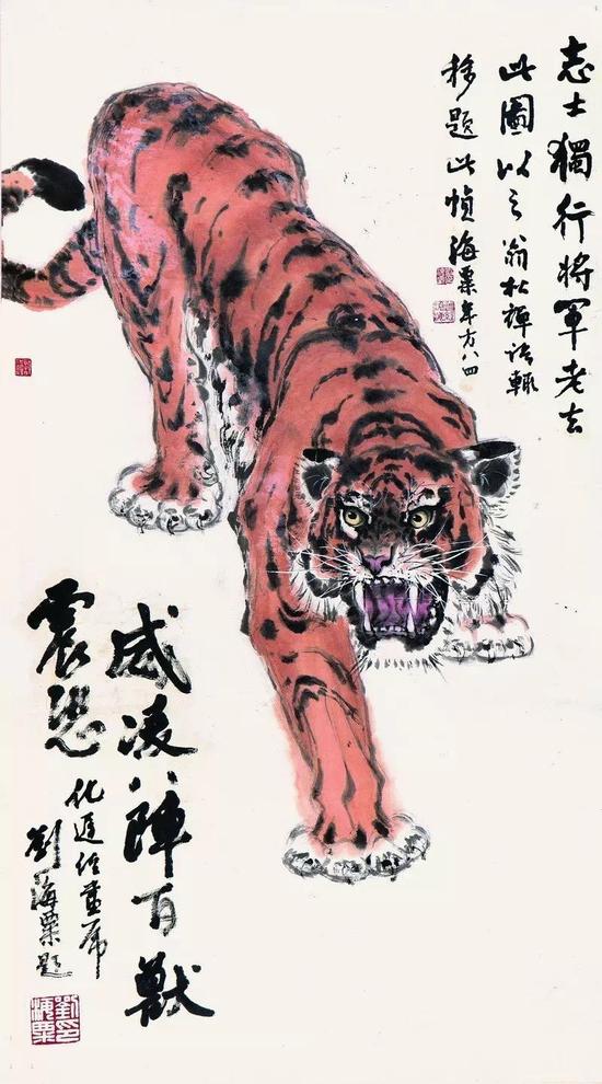 《威凌八阵百兽震恐》,刘海粟、许化迟合作