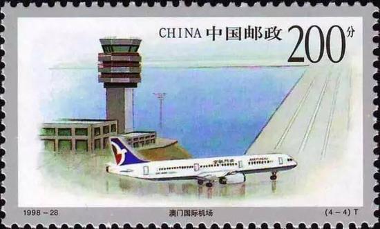 """1998-28《澳门建筑》邮票, 第四枚是""""澳门国际机场""""1998.12.12"""