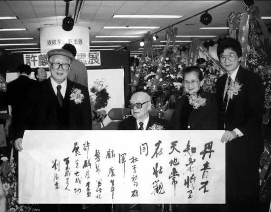 """左起:许麟庐、刘海粟、王龄文、许化迟在香港文化中心""""许麟庐书画展""""上"""