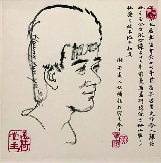 《许化迟像》,黄永玉作