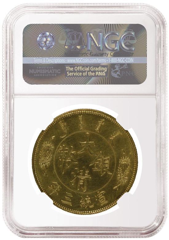 宣统三年(1911年)长须龙壹圆金质样币