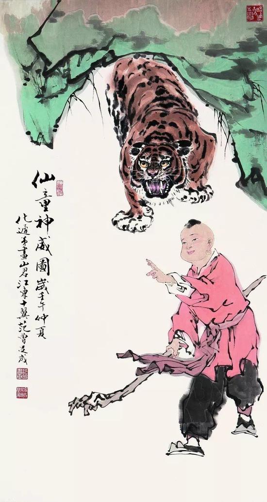 《仙童神威图》,范曾、许化迟合作
