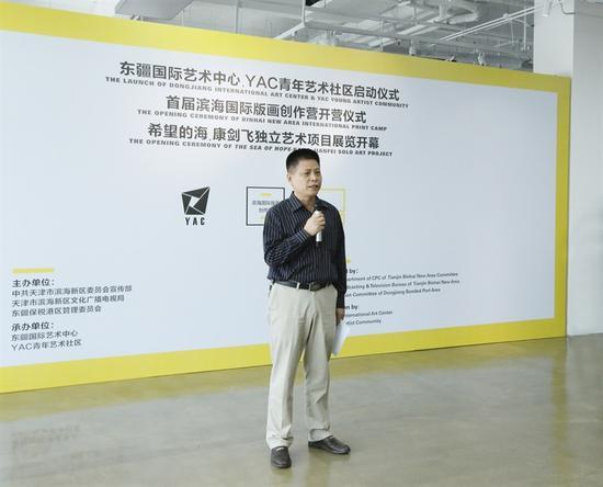 滨海新区区委宣传部副部长、区文广局局长宋俊生先生致辞