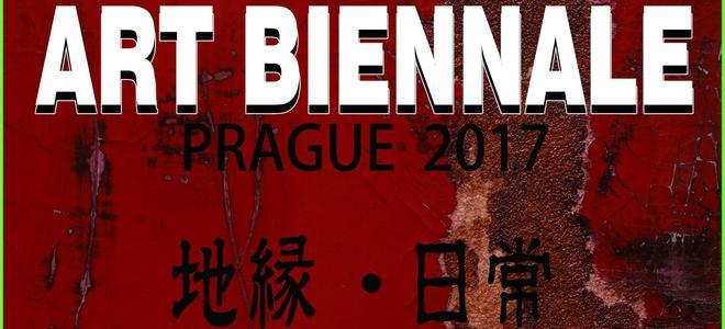 首届布拉格中欧国际艺术双年展