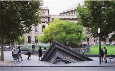 """澳大利亚墨尔本的""""下沉的建筑"""""""
