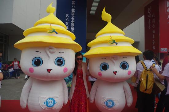 北京惠民文化消费季吉祥物