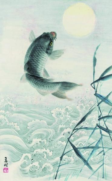 鱼跃图(国画) 陈旧村