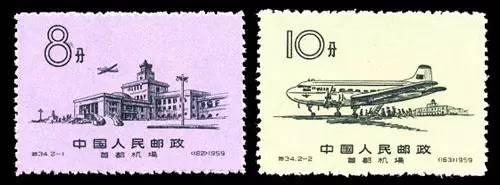 特34 首都机场 1959.4.1