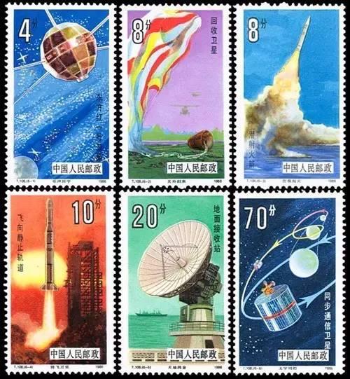 T108 航天 1986.2.1
