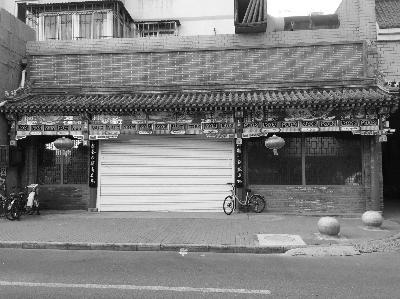 现在 位于前青厂胡同的涉事门店已经摘牌闭店 摄/记者 董振杰