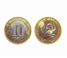 2016年猴年生肖纪念币