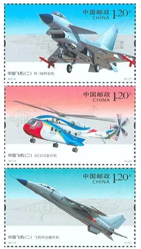 2011--9 《中国飞机(二)》 2011.4.17