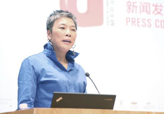 元典美术馆馆长谷燕