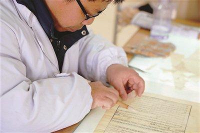 吴庭宏老师在修复古籍