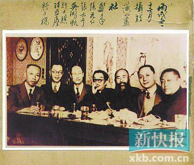 右起郑午昌、张充仁、张大千、吴湖帆、许士骐、汪亚尘、颜文樑 1946年12月摄于黄山画社