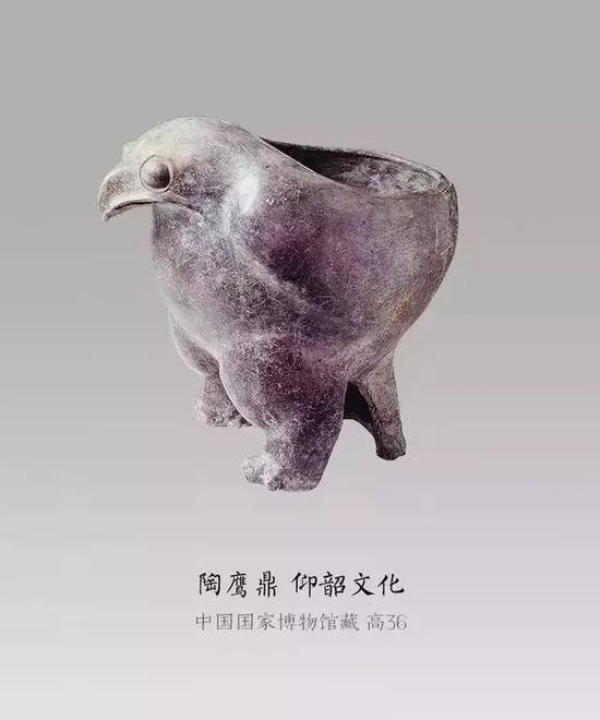 陶鹰鼎:中国禁止出境的64件国宝级文物之一