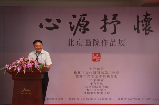 全国政协常委、中国美术家协会副主席、北京画院院长王明明先生致辞。