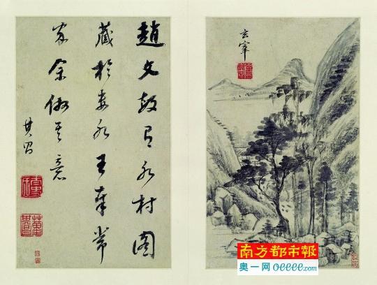 董其昌《仿赵孟�\ 水村图笔意册页》,故宫博物。