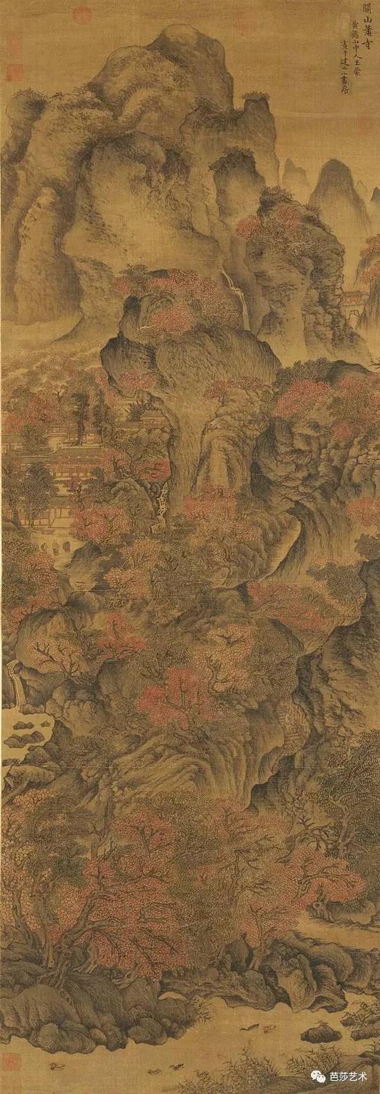 王蒙《关山箫寺图》