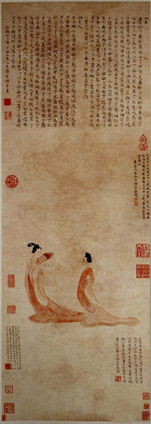 文徵明《湘君夫人图》