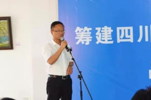 凉山文旅投董事长刘康致辞