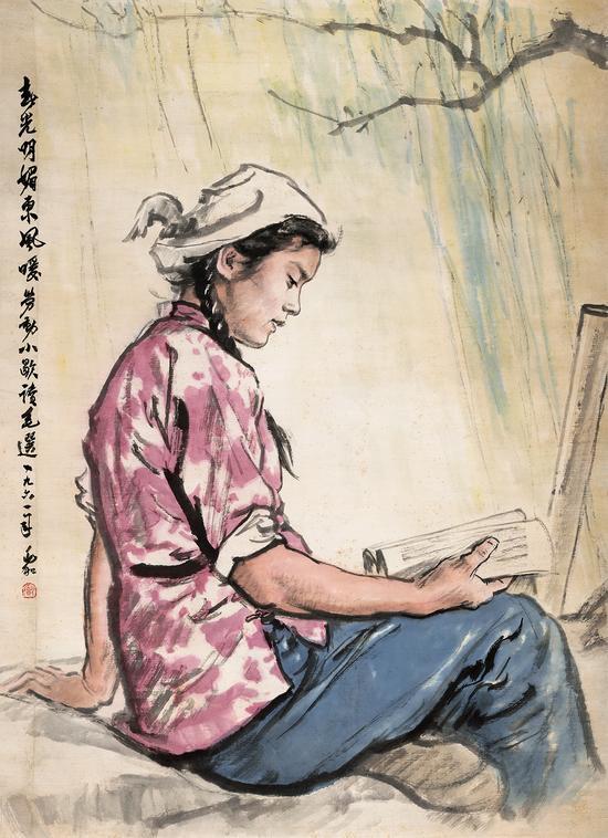 蒋兆和 学习毛主席著作(春光明媚)109X79cm 1961年