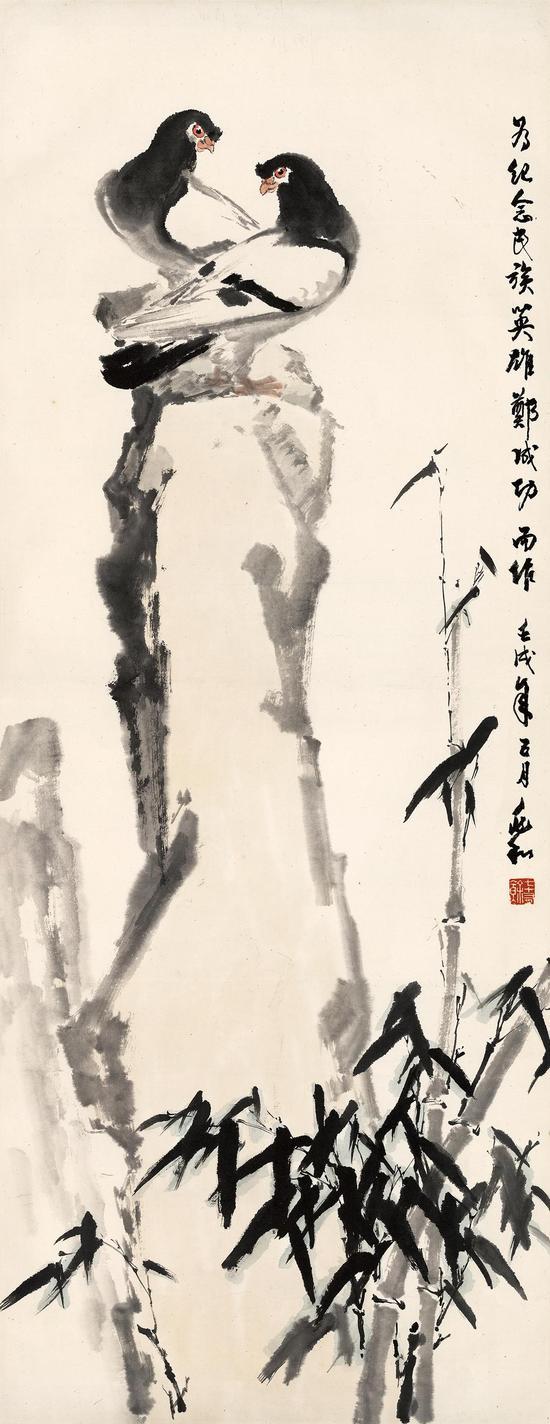 蒋兆和 鸽子 为纪念郑成功作 126.5X59cm,1982年