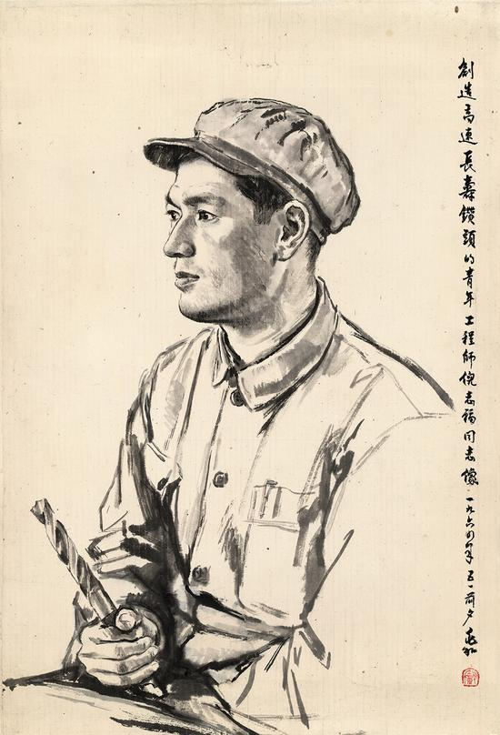 蒋兆和 倪志福像 80X55cm,1964年