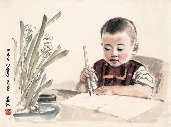 蒋兆和 学写字 46X63cm,1978年
