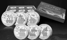 纪念币售价持续下跌 还值得收藏吗