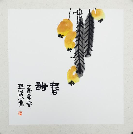 春甜  33x33cm 2017
